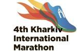 В Харькове состоится IV Международный марафон