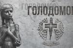 Под Харьковом откроется музей памяти жертв Голодомора