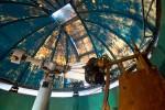 В Харькове появится музей астрономии