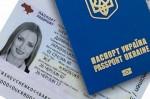 В январе количество обращений за загранпаспортами в Харькове увеличилось вдвое