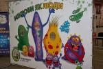 В ЛандауЦентре проходит выставка «Микробы как люди»