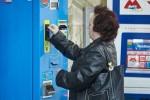 В Харькове планируют ввести дифференцированную оплату проезда в электротранспорте