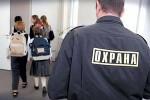 С 1 сентября абсолютно все харьковские школы будут взяты под охрану