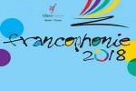 В Харькове пройдет культурный фестиваль «Дни Франкофонии»