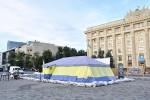 Палатка «Все для победы» на площади Свободы будет работать до окончания АТО