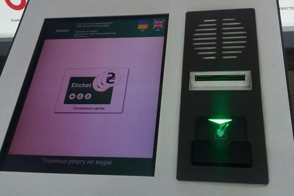 В харьковском метро терминалы E-ticket начали принимать монеты: список станций