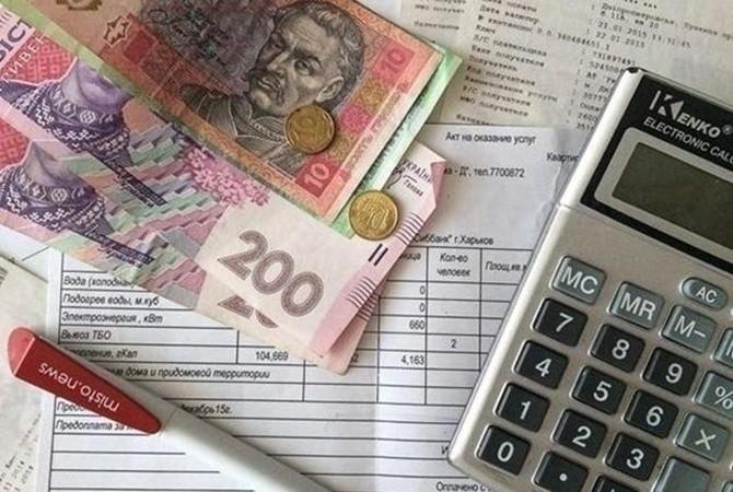 Каждый пятый домовладелец в Харькове получает субсидию
