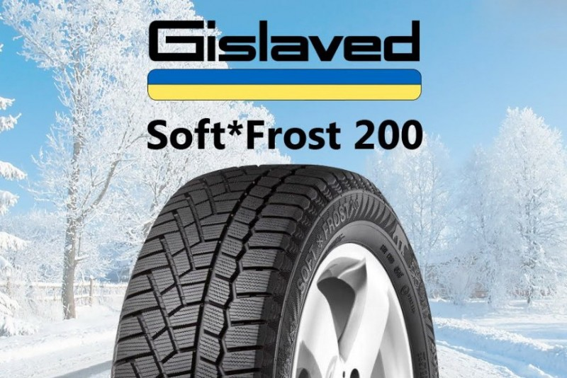 Зимние шины с «медвежьей хваткой» от Gislaved