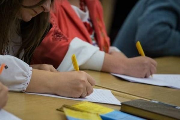 В ХНУ им. Каразина пройдет Всеукраинский радиодиктант