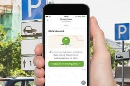 Без парковщиков: в Харькове ввели новые способы оплаты парковки
