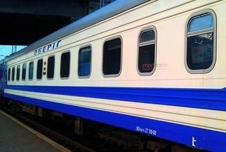 Поезда из Харькова будут отправляться по новому графику