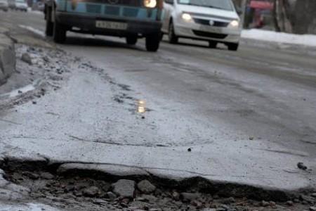 Петиция о ремонте дорог на Салтовке набрала нужное количество голосов