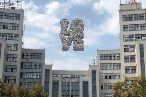 Над Госпромом появилась скульптура в дополненной реальности