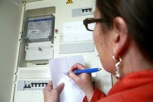 Харьковчанам пересчитают платежи за электроэнергию