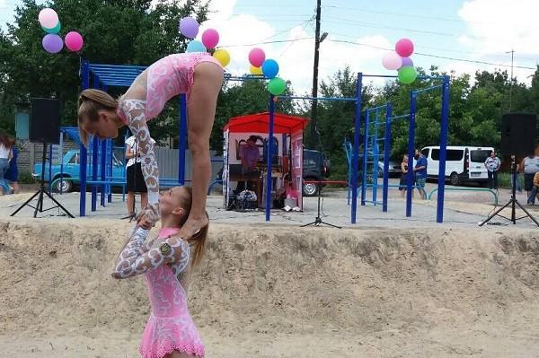 В Слободском районе Харькова открыли новую спортивную площадку