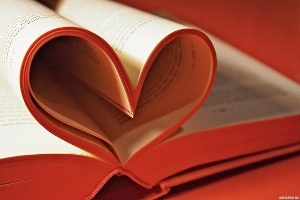 В Доме ученых пройдет литературно-музыкальный вечер ко Дню влюбленных