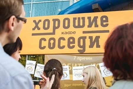 Харьковчане выбрали лучшую кофейню города