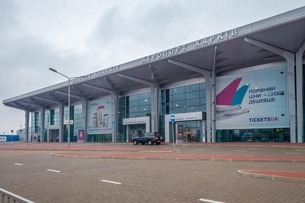 С сегодняшнего дня закрыт аэропорт «Харьков»