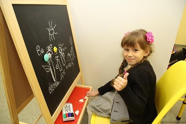 В Харьковской школе №105 открылась ресурсная комната для особенных детей