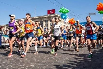Харьковчан приглашают принять участие в V Международном марафоне