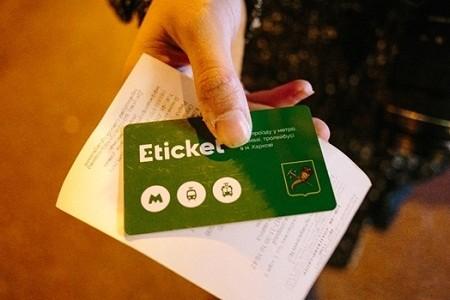 В Харькове бесплатно проехать можно будет только по электронному билету