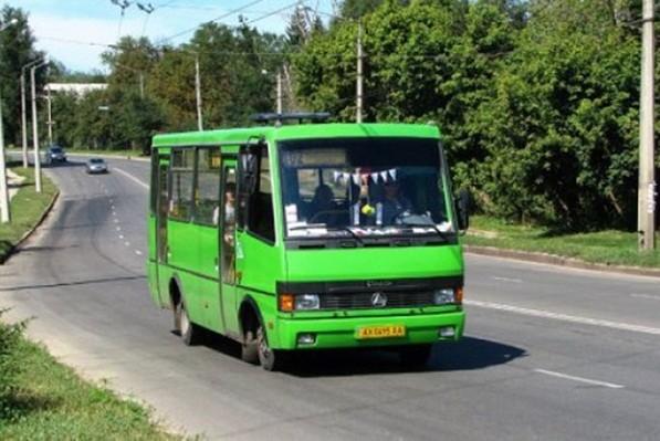 В пригородных автобусах Харькова повысили стоимость проезда