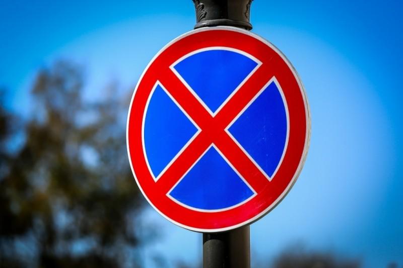 На День победы в центре Харькова будет запрещена парковка