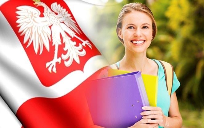 Чем украинцев могут привлечь университеты Польши?