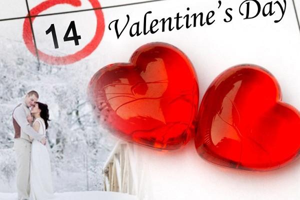 14 февраля в Харькове будут женить до полуночи