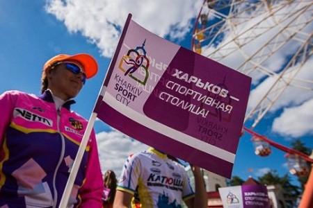 В Харькове 20 тысяч человек приняли участие в различных соревнованиях