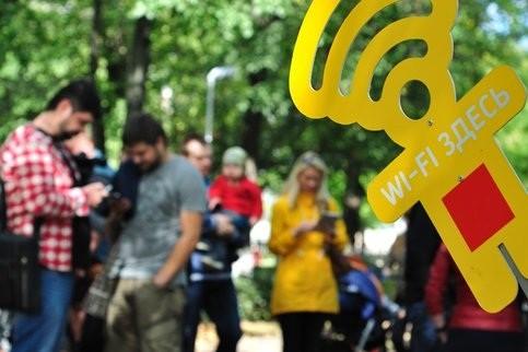 В Дергачах оборудуют зону отдыха с интерактивной площадкой и свободным wi-fi