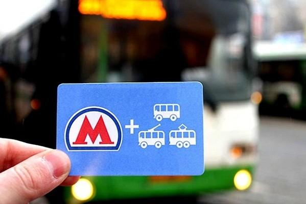Валидаторы «E-ticket» установили на всех станциях харьковского метро