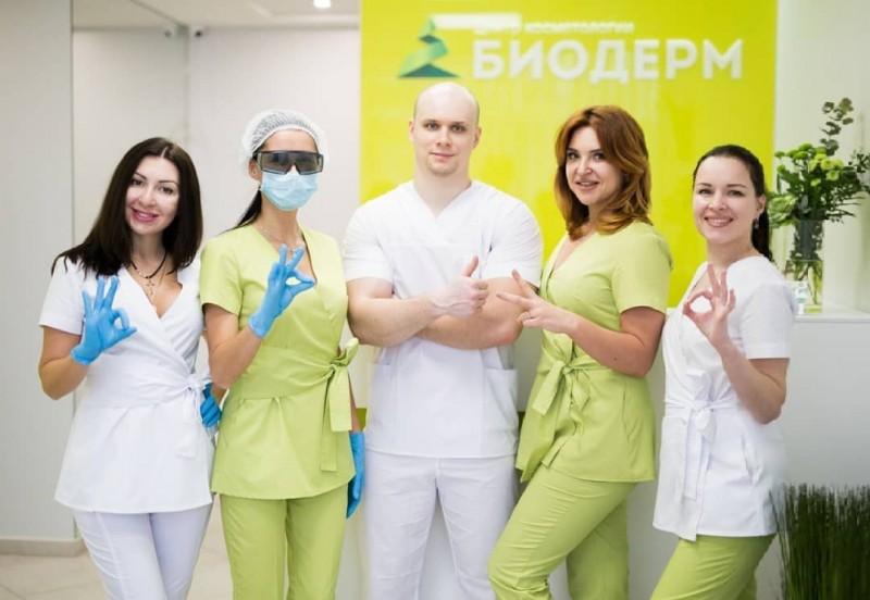 Биодерм - косметологические услуги в Харькове