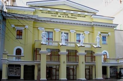 В Харькове планируют отремонтировать два театра