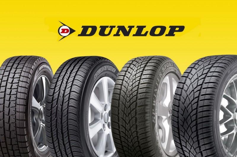 Почему стоит выбрать шины Dunlop?