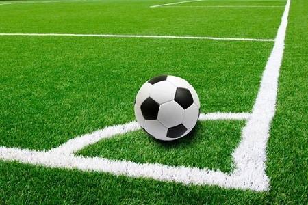 В Харьковском областном училище физкультуры открыли футбольное поле