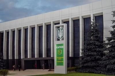 Харьковские «Прозрачные офисы» будут предоставлять 82 соцуслуги