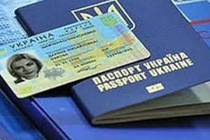 Харьковчане начали активно оформлять ID-паспорта