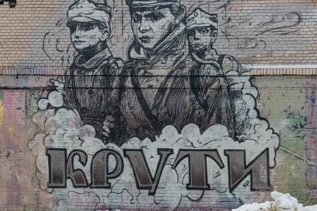 Харьковский художник создаст мурал в честь героев Крут