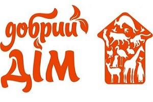 В Харькове открыли «горячую линию» для оказания помощи животным