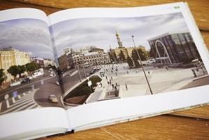 Об уникальности Харькова напишут книгу