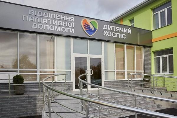 На базе Харьковской детской больницы №5 открылся хоспис