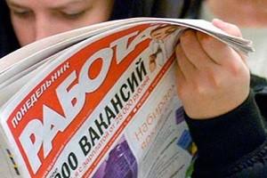 В Харькове снизился уровень безработицы