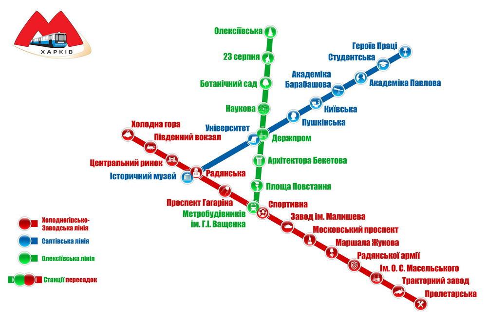 Карта метро Харькова