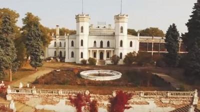 Шаровский дворец (Дворец Кенига)