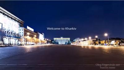 Проморолик о Харькове к Евро-2012