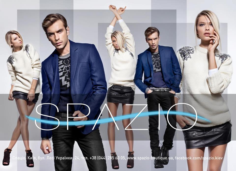 c4181533b59 Spazio.ua - брендовая одежда и брендовые вещи в Украине